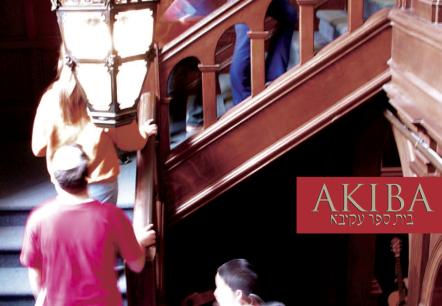 Akiba Academy Booklet